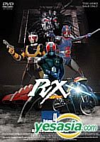 yesasia masked rider black rx vol 4 完 日本版 dvd 飯塚昭三 日本影畫 郵費全免