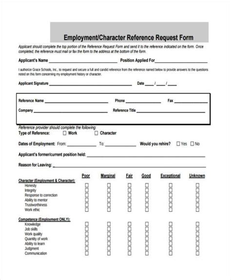 Employment Reference Request Template by Free Employment Form Sles 35 Free Documents In Word Pdf