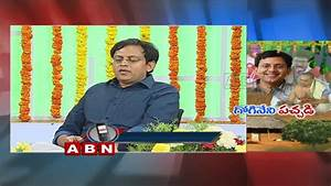 ABN Discussion With Babu Gogineni Over Astrologer's Ugadi ...