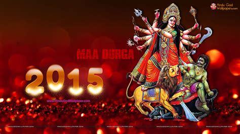 Maa Durga Ji Wallpaper For Desktop Free Download