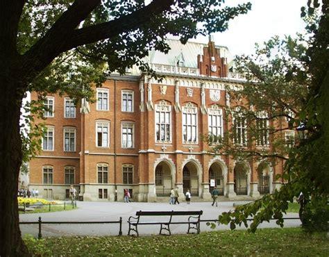 Jagiellonian University (uj)