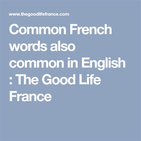 Common French words also common in English | Common french ...