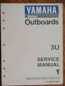 Yamaha Outboard Service Manual 3hp 3u Lit