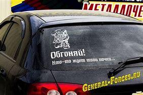 куда пожаловаться на пенсионный фонд в московской области