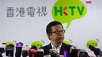 王維基獲港視加人工 今年起基本月薪80萬 增幅逾3成|香港01|財經快訊