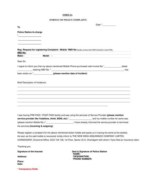 police complaint letter format templates