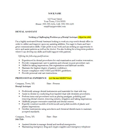 Exle Of Dental Assistant Resume With No Experience by Dental Assistant Resume