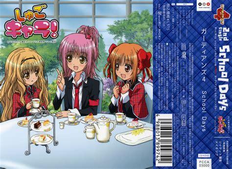 School Days Anime Quiz Guardians 4 School Days Shugo Chara Photo 7954788