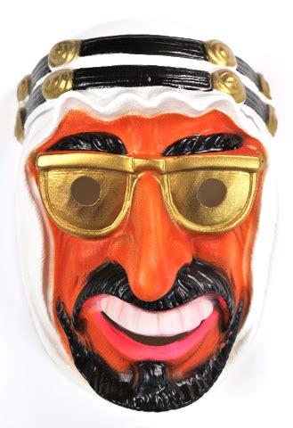 vintage arabian sheik halloween mask cesar  costume france