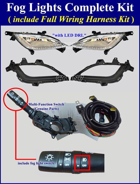 Fog Light Kit Wiring Diagram by Fog L Complete Kit Wiring Harness Kit For Hyundai Kia