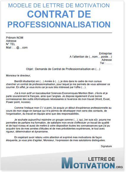 contrat de professionnalisation cuisine contrat de professionnalisation lettre de motivation