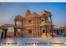 मनगढ़ मन्दिर, प्रतापगढ़ Mangarh Temple, Pratapgarh
