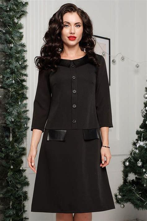 Купить платья в магазине GroupPrice официальный сайт