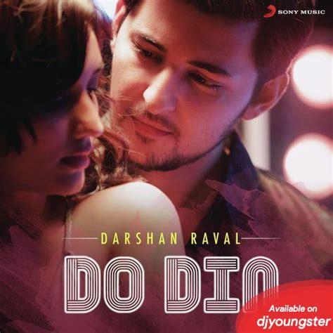 din darshan raval top hindi song  mp