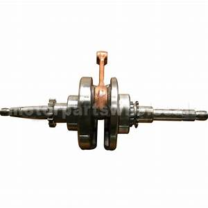 50cc Gas Scooter Crank Shaft For Gy6 139qmb Engine