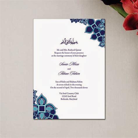 muslim wedding ceremony wordings images