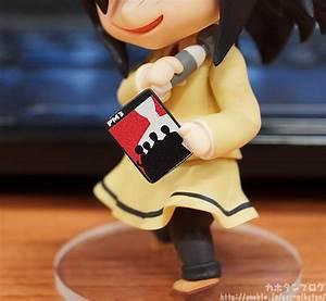 Good Smile Company Teases New Watamote Nendoroid