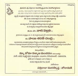new quotes in telugu and marriage invitation card telugu With wedding invitations quotes in telugu