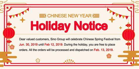 spring festival holiday notice  sino group sino vinyl
