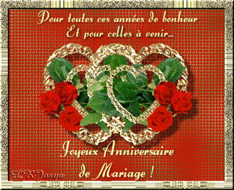 image anniversaire de mariage 17 ans gifs animes mariage page 4