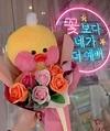會唔會太得意!韓國玻尿酸鴨、Olaf花束,絕對係每個女生最想要嘅情人節花束!   GirlStyle 女生日常