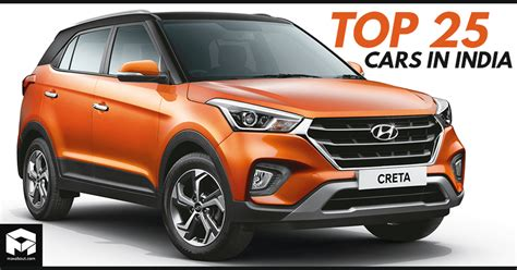 Cars In India by Sales Report List Of Top 25 Cars In India June 2018