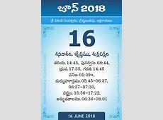16 June 2018 Telugu Calendar Daily Sheet 1662018