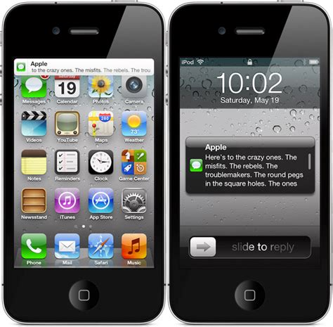 alert iphone this tweak for iphone allows you to view ios 5