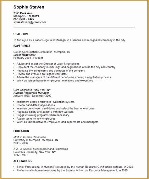 Construction Laborer Resume Example Free Samples