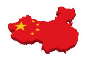 中国:中国ビジネスをサポートする 株式会社ジェーピー ...