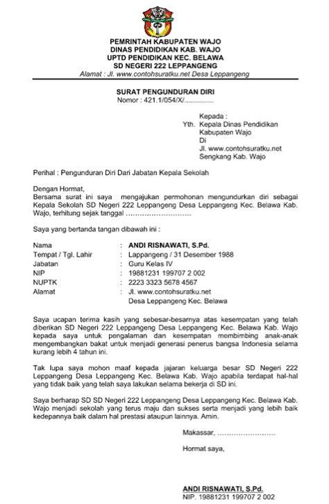 Contoh Surat Pemindahan Jabatan by Contoh Surat Pengunduran Diri Dari Jabatan Kepala Sekolah