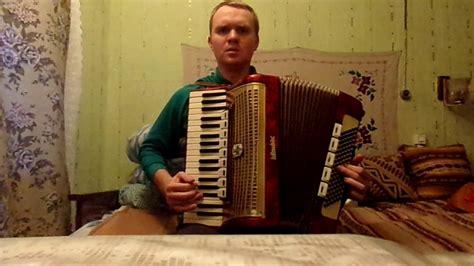 Oda priekam ES himna akordeons - YouTube