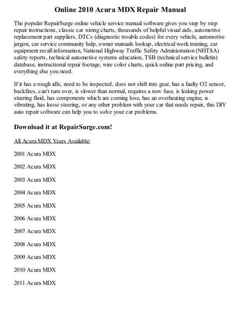 auto manual repair 2010 acura rdx spare parts catalogs 2010 acura mdx repair manual online