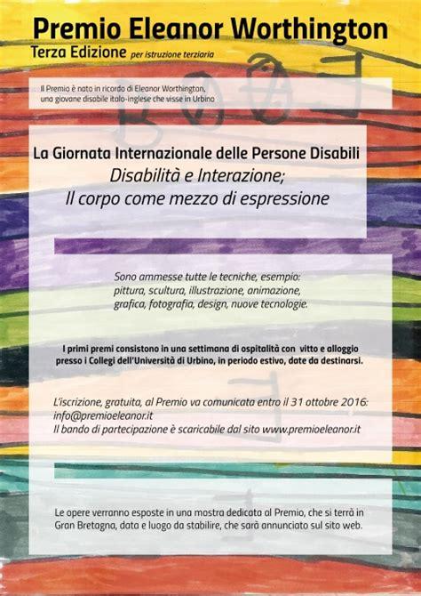 Ufficio Erasmus Urbino by Premio Eleanor Worthington Accademia Di Arti Bologna