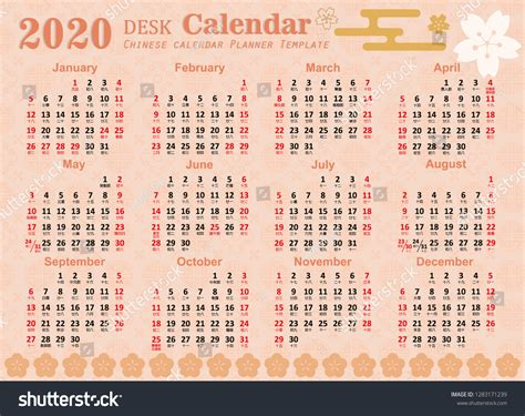 year  chinese calendar  printable calendar