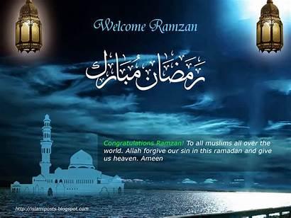 Ramzan Mubarak Islami Eid Wishes Posts Unknown