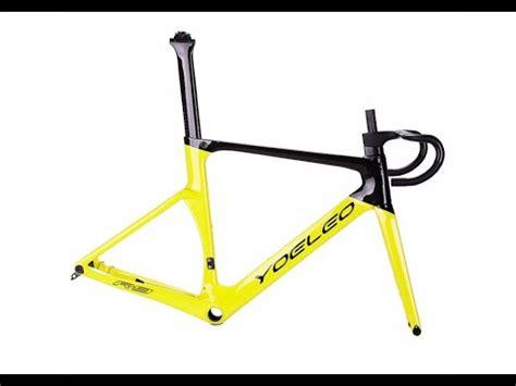 Yoeleo Road Aero Disc R12 Frameset | Exercise Bike Reviews 101