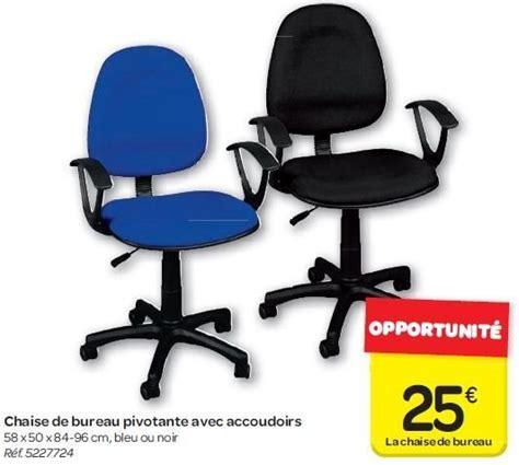 carrefour promotion chaise de bureau pivotante avec accoudoirs produit maison carrefour