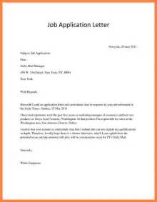 resume template sle docx sle application letter filemau2 applicationletter123 140905082507 phpapp02 thumbnail 4 jpg