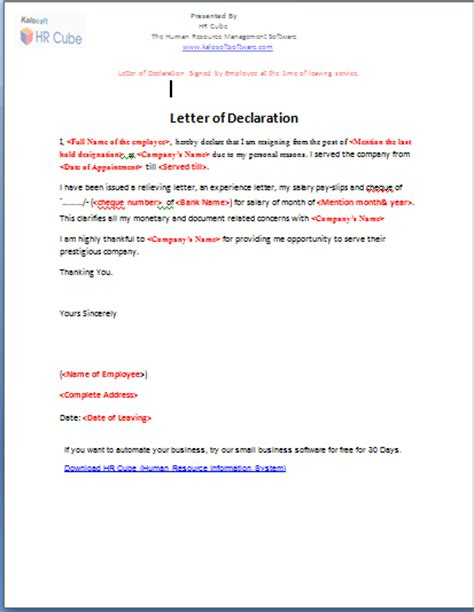 Declaration Document Template by Letter Of Declaration Template