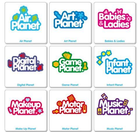 otros juguetes planet planet opiniones env 237 os