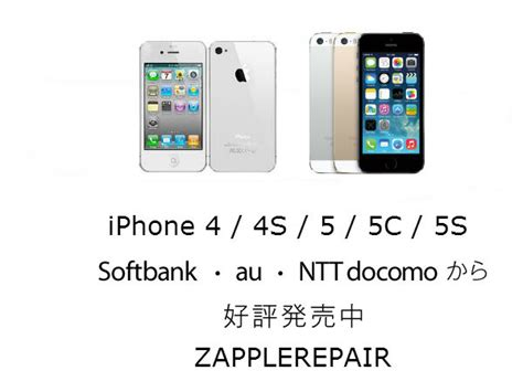 iphone jepang ver japanese factory unlock serviceapple