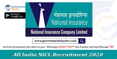The company has been incorporated under the. National Insurance Company Limited - NICL Recruitment - Agent Various Government Job Vacancy ...