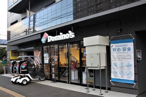 ドミノピザ 札幌