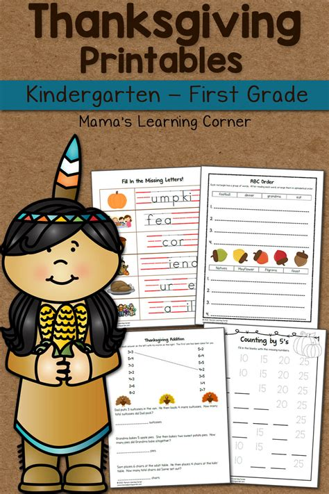 thanksgiving worksheet packet  kindergarten