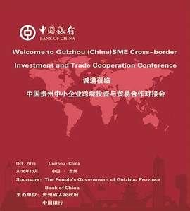 Welcome to Guizhou (China) SME Cross-border Investment and ...