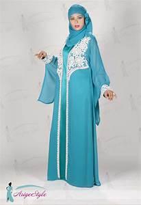 belles robes blog robes soirees pour femmes voilees With les robes des femmes voilées