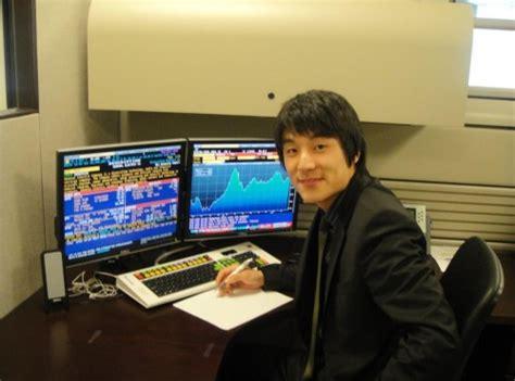 merrill lynch help desk wangyu koh internship with merril lynch hanyang dis