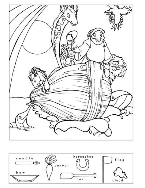 preschool bible puzzles 676 | noahhiddenpuzzle