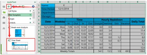 create  time sheet template  excel